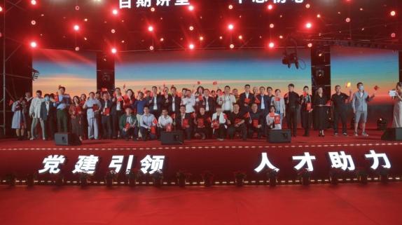 吉阳区举行2021迎新晚会暨百期人才讲堂汇报演出
